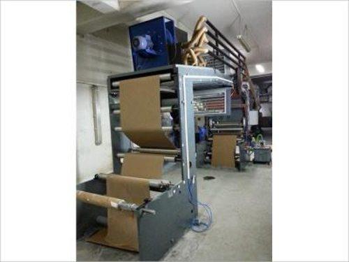 AT-STSL Solventli Laminasyon Makinası